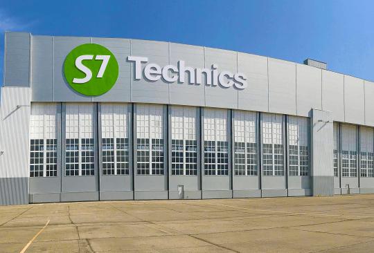 Трансформация базы S7 Technics в Минеральных Водах