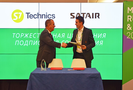 S7 Technics and Satair: expanding capabilities in Russia & CIS with consignment agreement