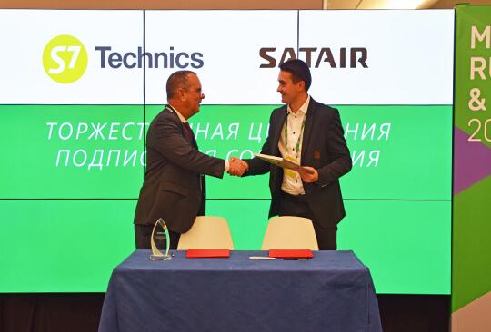 S7 Technics и Satair подписали консигнационный договор