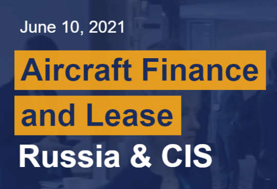 Aircraft finance and lease Russia & CIS