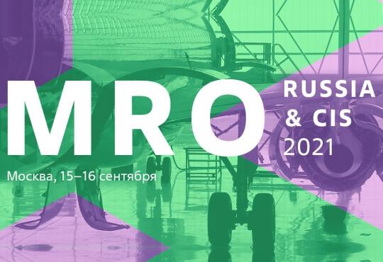 MRO Russia & CIS 2021